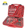 150pcs socket wrench hardware tools