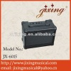 15W electric guitar switch speaker