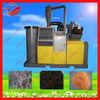 219 Scrap Copper Wire Recycling Machine 0086-13937128914