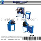 """""""Chengyang"""" Brand section bending machine (W24Y-500)"""