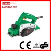 LHA1001 electric planer/electric wood planer
