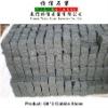 G612 Granite Cube