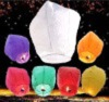 Colourful Sky Lantern
