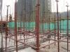quick lock scaffolding
