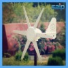 2012 Newest M-300 Street light 300W Wind turbine