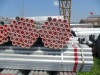 Electrical Galvanized Rigid Conduit