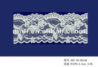 Low price factory supplier inventory white lace trimming