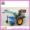 10HP Two-wheels farm Walking Tractor