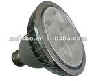 Multipurpose e27 9w par led light