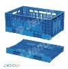 Foldable Plastic Box(JD5030/23)