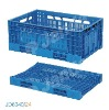 Foldable Plastic Box(JD5030/23)