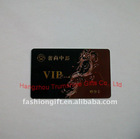 restaurant vip card