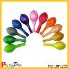 100% Nature latex 12'' metallic helium balloon