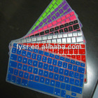 soft silicon keyboard cover laptop keyboard skin 2012
