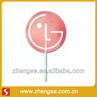 Advertising Paper Fan ShenZhen Factory