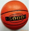 PVC basketball Factory direct producing