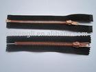 metal zipper (SLL-02)