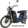 new model electric bicycle 350w 60v HS802