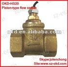 OKD-HS20 Piston-type flow switch 3/4''
