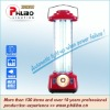 Rachargeable Camping Lantern (Model No. 6600c)