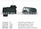 12VElectric /Manu head lamp leveling motors,adjust motors,headlamp motors,headlamp adjustment motors