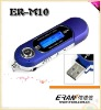 cheap MP3 player