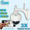 H.264 Outdoor Zoom Megapixel SD Card Storage IP Camera
