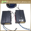 DC to DC Converter, (converter,variable dc power supply, dc regulated power supply, voltage reducer)