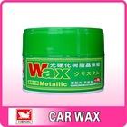 Metallic Color Car Wax