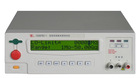 Programmable Insulation Resistance Tester
