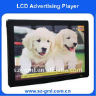 19 inch bus LCD Advertising player