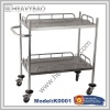 Stainless steel hospital trolley k0001