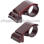 Yuanfeng simple Tape dispenser