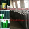 galvanized/PVC coated welded wire mesh