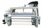 Textile water jet weaving machine for fabric