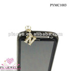 New arrival! Cute Decoration For Phone - PYMC1003
