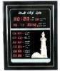USB Prayer Clock