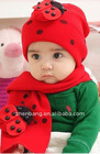 Knitted Children' Winter Hat Hot Sell