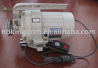 220V /110V/380V 250W/400W Industrial Sewing Machine Clutch Motor