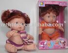 Beauty baby doll