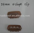 24mm U-shape clip