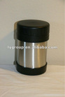 12oz (350ml) Stainless Steel Vacuum Thermal Food Container