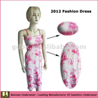 2012 summer collection for lady dress