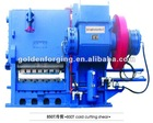 small marine gearbox