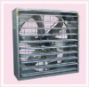 ETXS Centrifugal Poultry Exhaust Fan