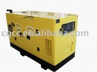 25KVA Diesel Generator Sets Hot Selling