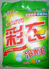 Plastic Packing Bag for Washing Powder