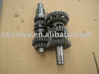 Motorcycle Friction Reverse Gear