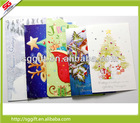 greeting card/christmas greeting card pop up greeting card