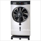 Remote control Mist cooling fan